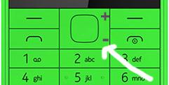 Nokia 225 Dual SIM Manual   Mobile Phone Manuals