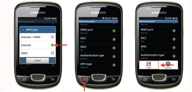 How to subscribe to packet data | Mobile Phone Manuals