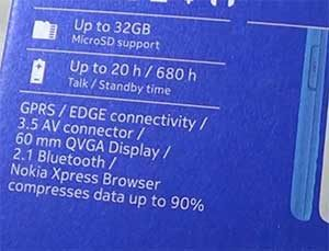 Internet Settings – Nokia 206 | Mobile Phone Manuals