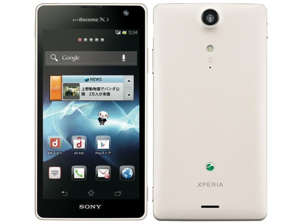 Hard Reset Sony Xperia GX SO-04D